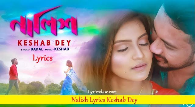 Nalish Lyrics Keshab Dey