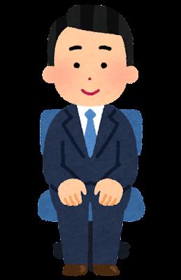 オフィスチェアに座る人のイラスト(スーツの男性)