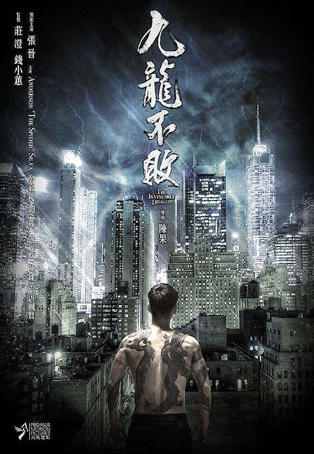 Sinopsis Film Hong Kong The Invincible Dragon (2019)