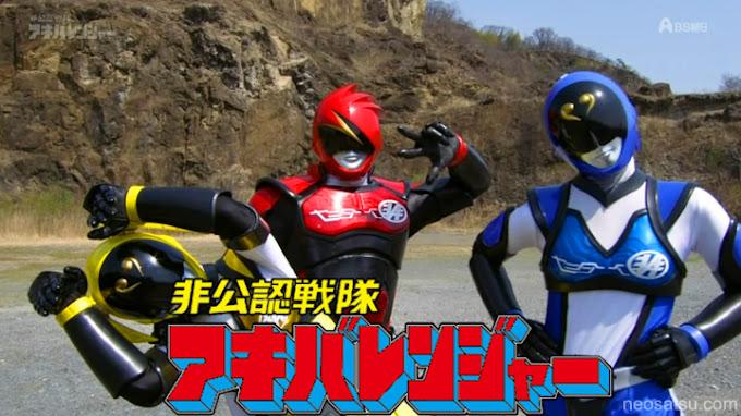 Hikonin Sentai Akibaranger Batch Subtitle Indonesia