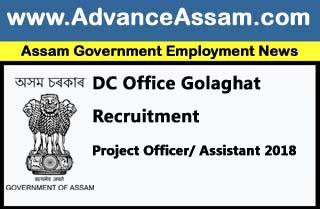 assam employment News, Assam job, Assam Career Jobs, Job in assam