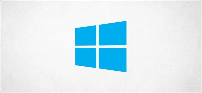 شعار Windows 10