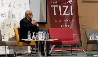 بالفيديو..بنكيران يحمل مديري المؤسسات التعليمية والأساتذة مسؤولية تدني مستوى التعليم بالمغرب
