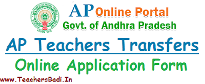 AP Teachers Transfers,Online Application Form,Web Counselling