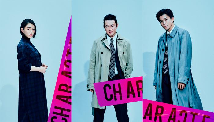 Character film - Akira Nagai - reparto