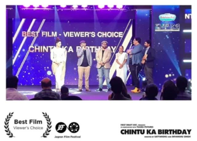 Chintu Ka Birthday At Jagran Film Festival