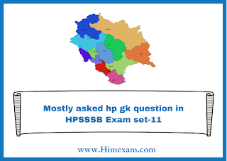 Mostly asked hp gk question in HPSSSB Exam set-11