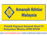 Jawatan Kosong Amanah Ikhtiar Malaysia ( AIM ) - Ambilan Mac 2019