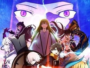 Fate/Grand Order: Zettai Majuu Sensen Babylonia [03/21][720p][Sub Español]