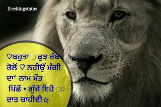 badmashi status punjabi, punjabi badmashi status
