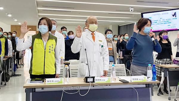 秀傳醫療體系誓師啟動德國萊茵TUV-SQS國際服務品質