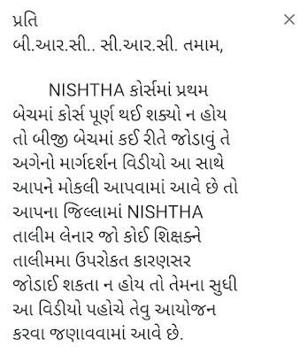 Join Nistha Batch 2