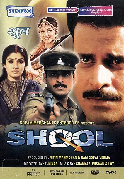 Shool 1999 Hindi 720p HDRip 1.1GB ESub