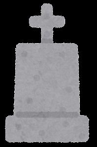 墓石のイラスト(西洋)2