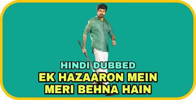 Ek Hazaaron Mein Meri Behna Hain Hindi Dubbed Movie