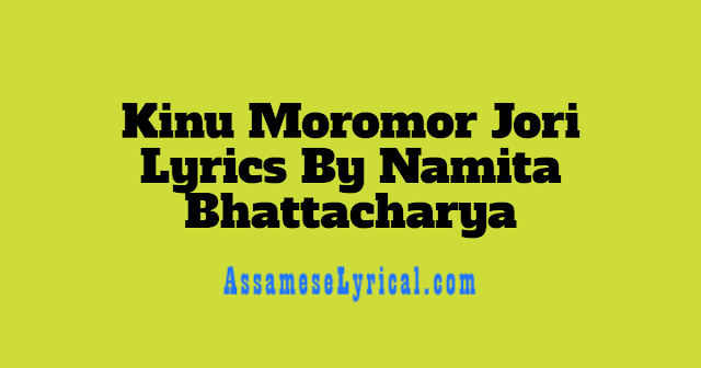 Kinu Moromor Jori Lyrics