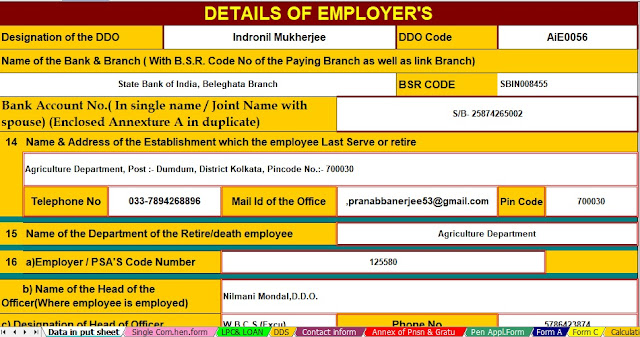 Revised Pension Form Single Comprehensive Form for the West Bengal Govt Employees