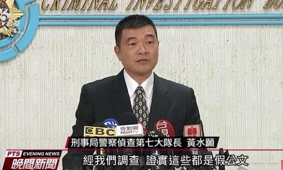'Viêm phổi Vũ Hán' do virus corona mới (COVID-19) không ngừng lây lan tại Trung Quốc và các nước trên thế giới. Gần đây, quân đội mạng Trung Quốc bị nghi ngờ để chuyển dời sự chú ý, đã ồ ạt làm ra các tin tức giả để nhiễu loạn Đài Loan