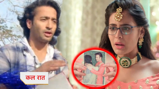YRHPK : Dark Secret Mishti to herself break marriage alliance with Kunal