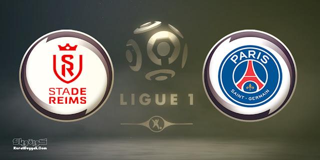 نتيجة مباراة ريمس وباريس سان جيرمان اليوم 29 أغسطس 2021 في الدوري الفرنسي