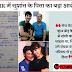 #ShushantsinghRajput के पिता ने रिया के खिलाफ दर्ज कराई FIR, रिया और उनके परिवार पर लगाए गंभीर आरोप