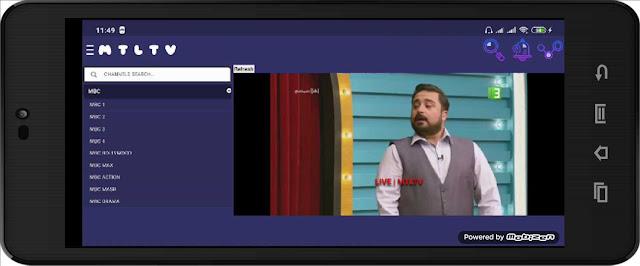 تحميل تطبيق MTL TV APK الجديد لمشاهدة جميع قنوات العالم المشفرة مباشرة على الأندرويد