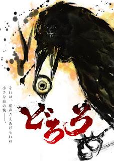 "Anunciado nuevo anime para ""Dororo"" de Osamu Tezuka"
