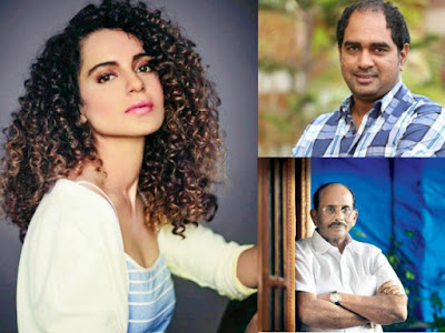 Kangana Ranaut new movie