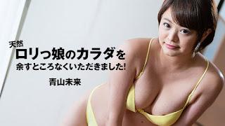 HEYZO 2308 Aoyama Miku Exploring Every Corner Of Baby-Faced Pure Girl!