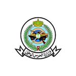 تعلن وزارة الحرس الوطني عن أسماء (341) متقدماً ومتقدمة على وظائفها
