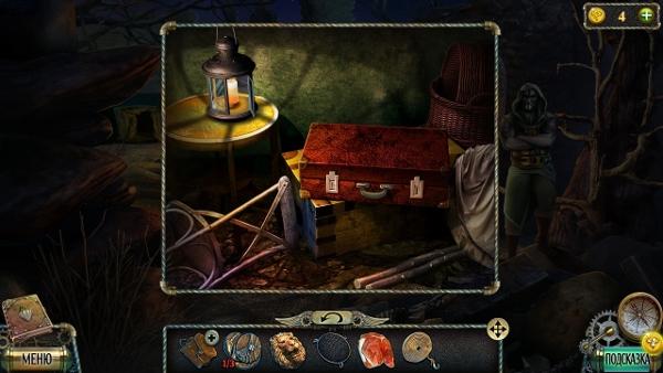 в палатке свеча с чемоданом в игре тьма и пламя 3 темная сторона