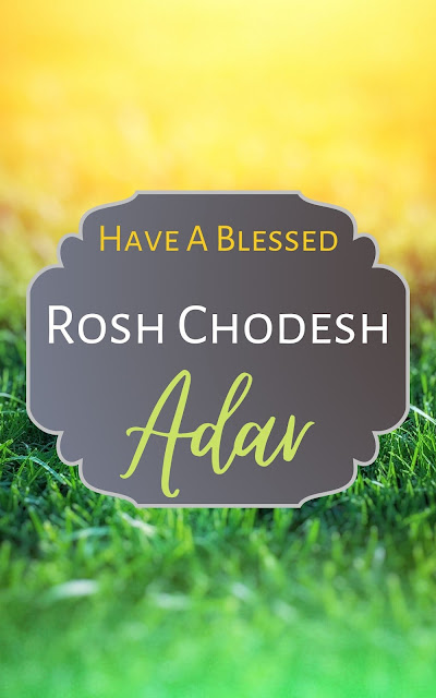 Happy Rosh Chodesh Adar Greeting Card | 10 Free Modern Cards | Happy New Month | Twelfth Jewish Month