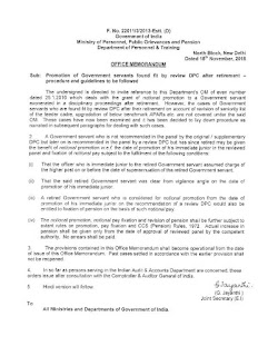 promotion-by-review-dpc-after-retirement-dopt-order
