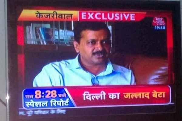 tajinder-bagga-praised-aaj-tak-for-exposing-arvind-kejriwal-news