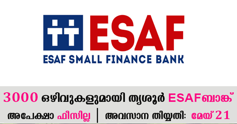 Thrissur ESAF Bank Recruitment 2018