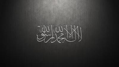 Karakteristik Ahlus Sunnah Wal Jama'ah