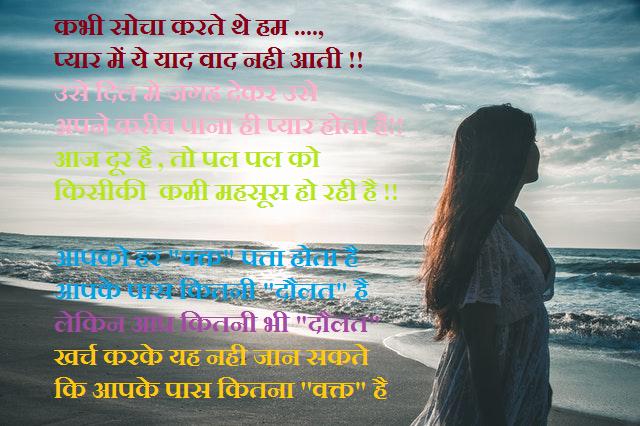 https://www.nepalishayari.com/2020/04/hindi-shayari-collection-in-english.html