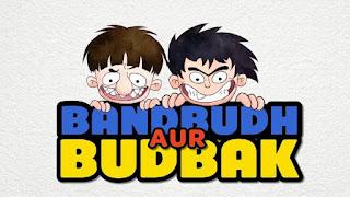 bandbudh aur budbak new hindi episodes 2019