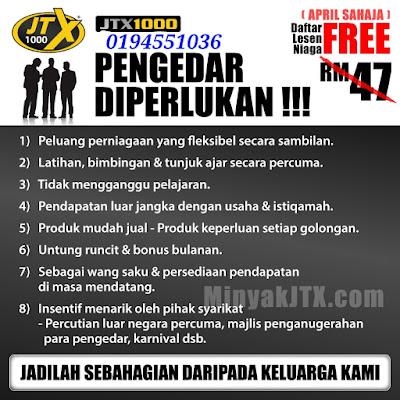 FREE Register JTX1000
