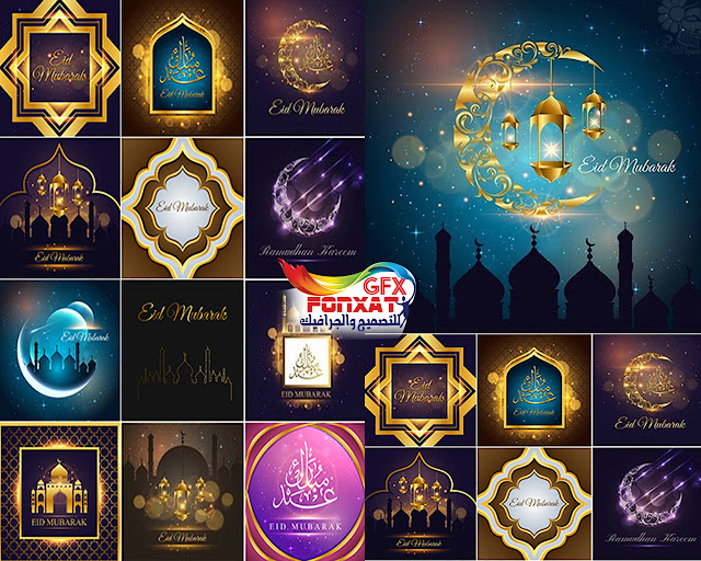 نصميمات رمضانية كوكتيل كبير من ملفات الفيكتور الخاص برمضان