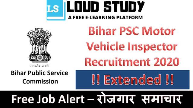 Bihar PSC Motor Vehicle Inspector Recruitment 2020 (Last Date Extended Again)