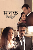 Sanak Ek Junoon Season 1 Complete Hindi 720p HDRip