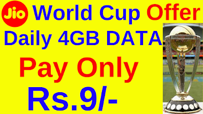 Jio Daily 4GB data free June 2019