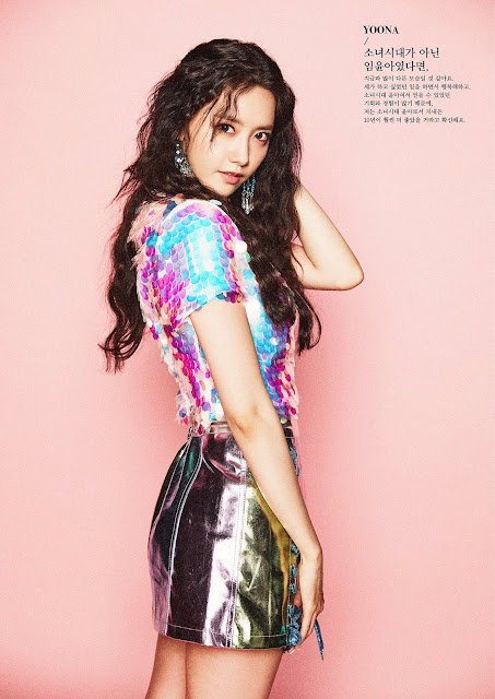 Biodata, Profil, dan Fakta SNSD (Girls' Generation)