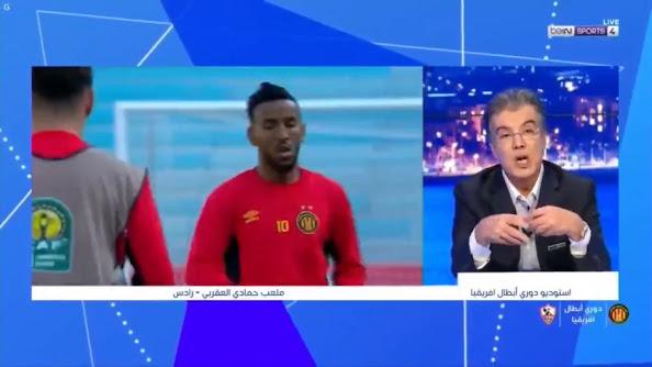 Match ESTunis Taraji VS Zamalek SC Live Stream