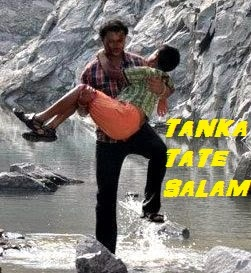 chandan in tanka tate salam