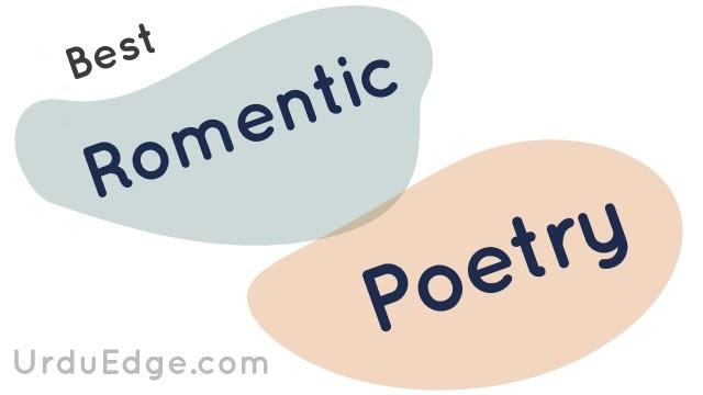 romentic poetry