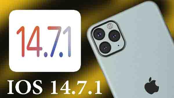 تحديث iOS 14.7.1 إصلاحات أمنية عاجلة لأجهزة iOS تعرف عليها حالا