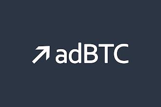 ADBTC – Ganhe Bitcoins Visualizando Propagandas