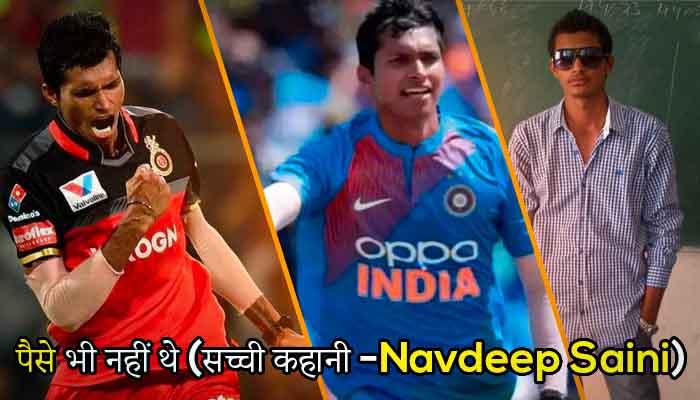 Navdeep Saini Biography